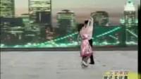 北京平四——杨艺花样20组