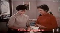 电影《冰上姐妹》插曲:友谊之歌02
