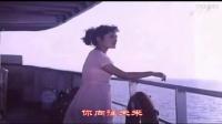 电影《海外赤子》插曲:01高飞的海燕