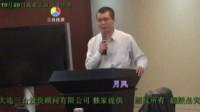 1.月风先生 2012年10月20日(上午) 北京宏源公益沙龙