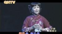 沪剧《露香女》(一张契约)伴奏