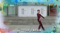 杭州西湖文化广场舞 梦里水乡(含分解及背面示范)(流畅)