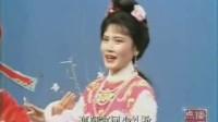 越剧专辑-孔雀东南飞-洞房(何赛飞夏赛丽)