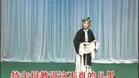 京剧《三娘教子》老薛保你莫跪在一旁立站视频伴奏