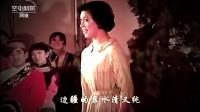 网络空中剧院《经典老歌 影视金曲联唱系列专辑》(二)