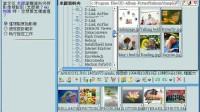 3D-Album-CS_声影制作家教程(8)收集整理标签-_在线观看