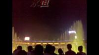 济南市泉城广场 音乐喷泉 我心永恒