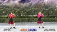 蝴蝶泉边(含分解)-杭州西湖文化广场舞(清晰)(清晰)(流畅)