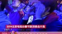 BTV春晚歌舞类节目受追捧[每日文娱播报]