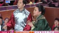 2014BTV春晚语言类节目受好评[每日文娱播报]