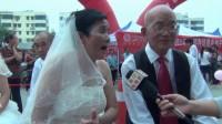 《无声拍客》沙洋东方百货举办集体婚礼片段