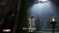 三生三世十里桃花-34