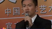 百花苏有朋获最佳男配角后台采访(完整版)