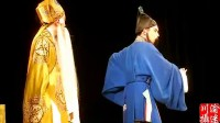 川劇《杀奢》(胡琴) 万多 赵邦杰 杨坤昊 重慶市川劇院  2012.5.5