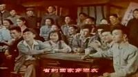 电影《老兵新传》插曲:快乐的年轻人
