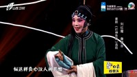 HD 晋剧《打神告庙》选段 刘红霞 詹俊芬等-演唱 170115 07