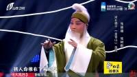 HD 河北梆子《走雪山》选段 张颖超 张树群等-演唱 170115 09