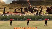云彩w广场舞 圣洁的西藏(编舞:格格;制作:飘舞)