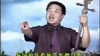 丁舞琴书【刘墉审鬼】第3集