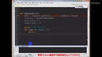 Python教程_Python爬虫抓取微博用户信息