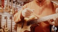 【哈里里】《告白气球》--尤克里里独奏ukulele