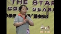 2014年《我是民星》第二季吉首海选第一场歌星刘翔专场演唱会_标清_2_2_1