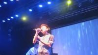 韦礼安-20140920在你身边演唱会北京场-taking+4.江郎