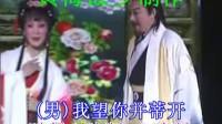 黄州美景花烂漫(原唱张辉谢思琴)--黄梅戏伴奏--字幕视频--黄梅故乡制作