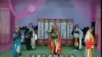 豫剧《大破雷音寺》