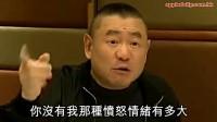 大劉發火:有賄賂就子女絕子絕孫