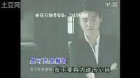 刘嘉亮((你到底爱谁)) DJ 炫舞版 音乐电视