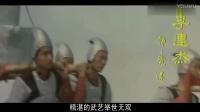 电影《少林寺》插曲:01少林少林