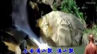 电影《少林寺》插曲:02牧羊曲