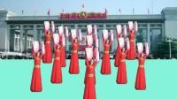 双扇舞--和谐中国