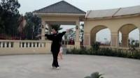 卓玛 曾惠林舞蹈系列 民族舞 广场舞