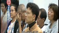 原始点医学讲座2012年讲于马来西亚中华文化教育中心郑重声明