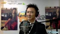 Top10  YY 红人 享儿