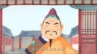 《中华德育故事之三》长孙规谏(下集5-8)
