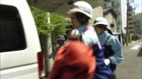 [2014秋季日剧]边界线01