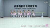 华彩中国舞考级教材 第二级【月儿】--安娜舞蹈培训学院_高清