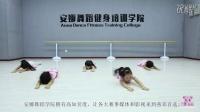 华彩中国舞考级教材 第二级【蚂蚁掉进河里边】--安娜舞蹈培训学院_高清