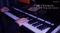 PSR-S970实时演奏《平凡之路》-朴树