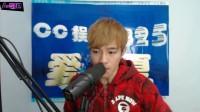 2825CC娱乐爱夏-beatbox freestyle solo