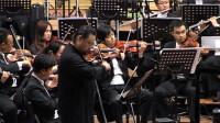 二泉映月 (小提琴与乐队)小提琴:陈响
