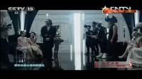 CCTV15 电视版 蔡依林-大艺术家