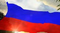 俄罗斯国歌