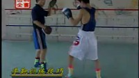 《拳击》北体教学