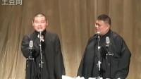 中国相声系列精品节目-高峰相声专场