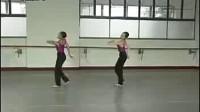 古典舞身韵实用教材(完整版)-320x240