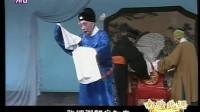 昆劇-俞振飞《荊釵記-见娘》